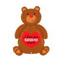 7501_215133-balao-urso-i-love-you-soo-much